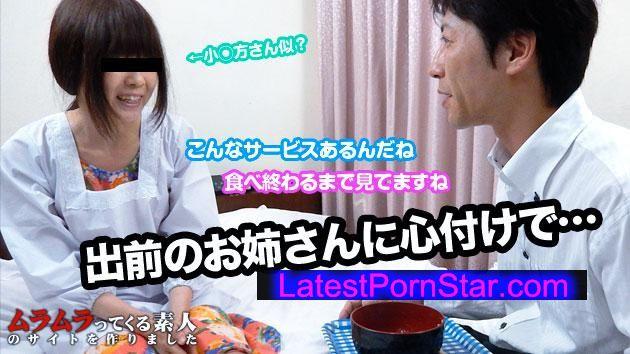 ムラムラってくる素人 muramura 122314_168 ムラムラってくる素人のサイトを作りました 出前のお姉さんが好みだったので心付け大弾みするからとお願いしてみたらOKでそのままデリ嬢になってしまいました