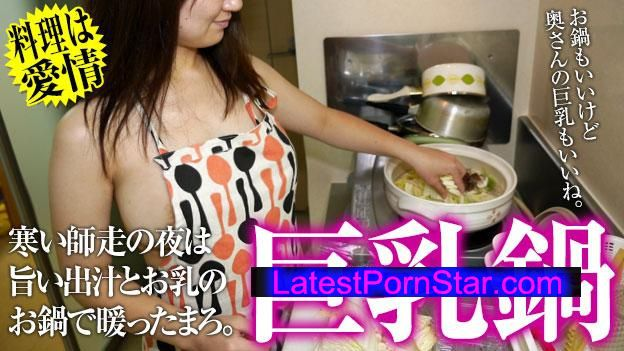 pacopacomama 123114_319 3P熟女鍋 〜裸エプロンで巨乳熟女が振舞う濃厚な味〜