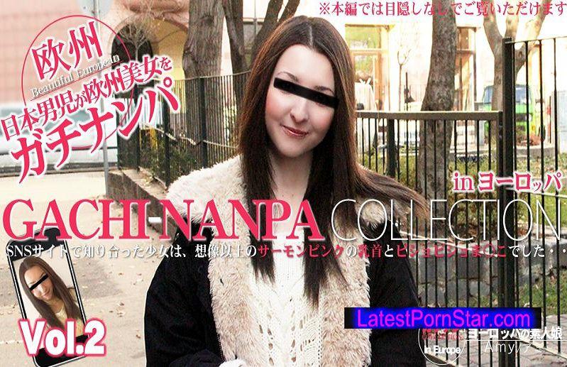 金8天国 Kin8tengoku 1196 SNSサイトで知り合った少女は、想像以上のサーモンピンクの乳首とビショビショま○こでした・・GACHI-NANPA COLLECTION VOL2 / アミー ホワイト