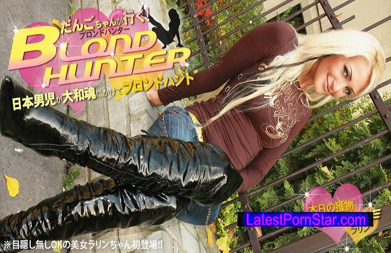 金8天国 Kin8tengoku 1200 だんごちゃんが行く!Blond Hunter 本日の獲物 LARINE / ラリン