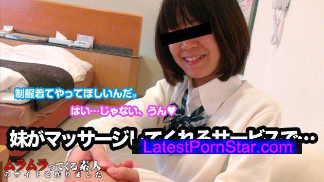 ムラムラってくる素人 muramura 011715_179 ムラムラってくる素人のサイトを作りました 妹の体でやってくれるデリヘルサービス「妹デリヘル」の女の子にJKコスプレをお願いしてみました