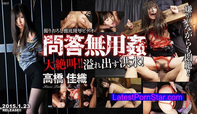 Tokyo Hot n1017 問答無用姦