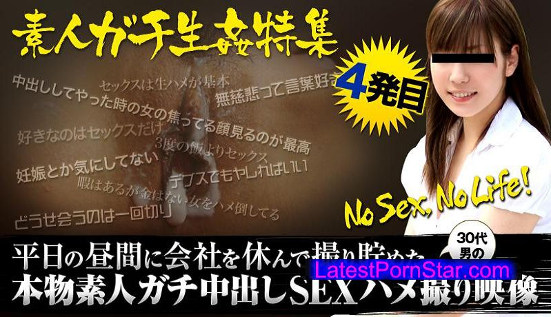 XXX-AV 21834 俺の秘蔵映像10連発!本物素人ハメ撮りガチ中出しSEX映像 №.04 まい