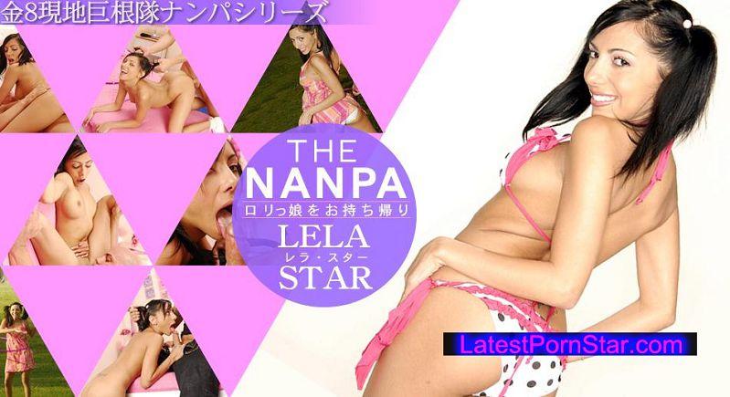 金8天国 Kin8tengoku 1214 THE NANPA 公園で遊んでいたロリっ娘をお持ち帰り LELA STAR / レラ スター