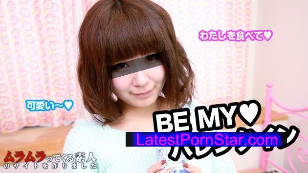 ムラムラってくる素人 muramura 021115_191 ムラムラってくる素人のサイトを作りました ムラムラってくるバレンタイン2015 ~私を生クリームでデコって観たよ☆さぁ食べて~