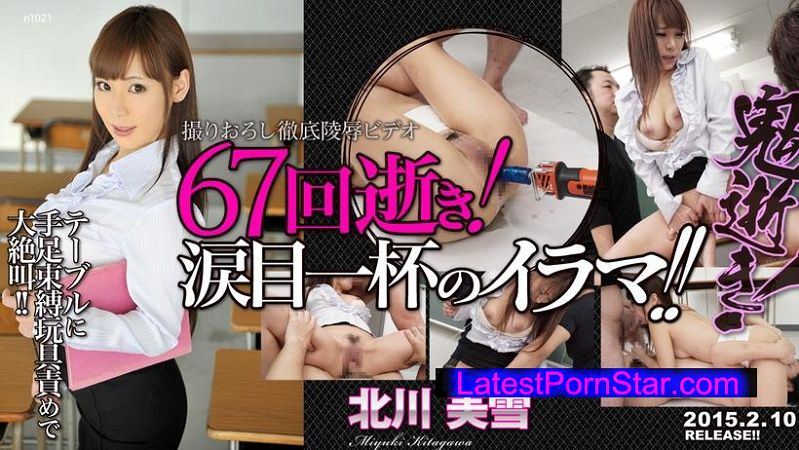 Tokyo Hot n1021 鬼逝
