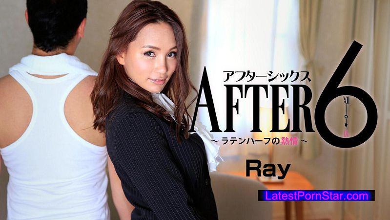 Heyzo 0811 Ray アフター6~ラテンハーフの熱情~