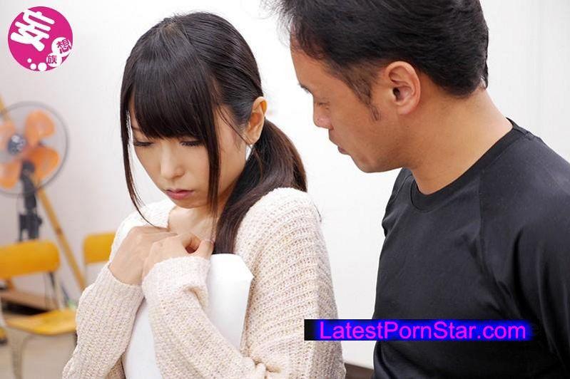 [MSTT-006] 淫夢からの訪問者 〜猥褻に歪む日常〜 有村千佳