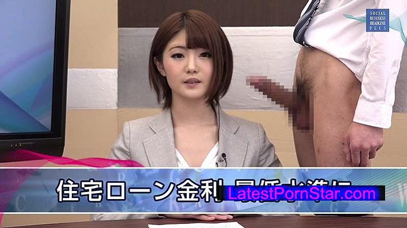[SDDE-398] 『徐々に』淫語ドロドロになっていくニュースショー