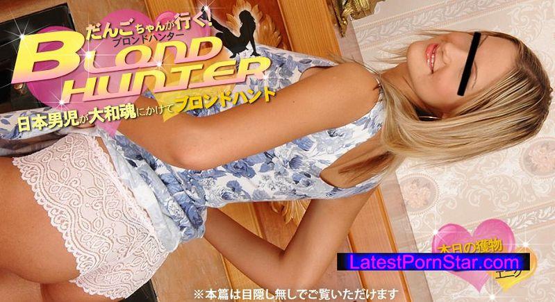 金8天国 1250 だんごちゃんが行く!Blond Hunter 本日の獲物 ENIKO / エリク