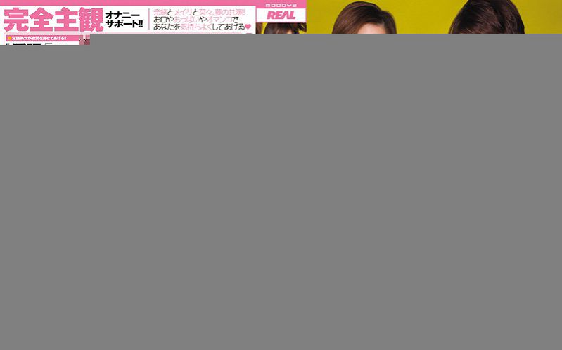 [MIRD-070] 最高のオナニーのためにDX 花井メイサ 青山菜々 水城奈緒
