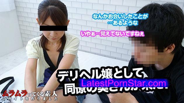 muramura 042315_220 ムラムラってくる素人のサイトを作りました