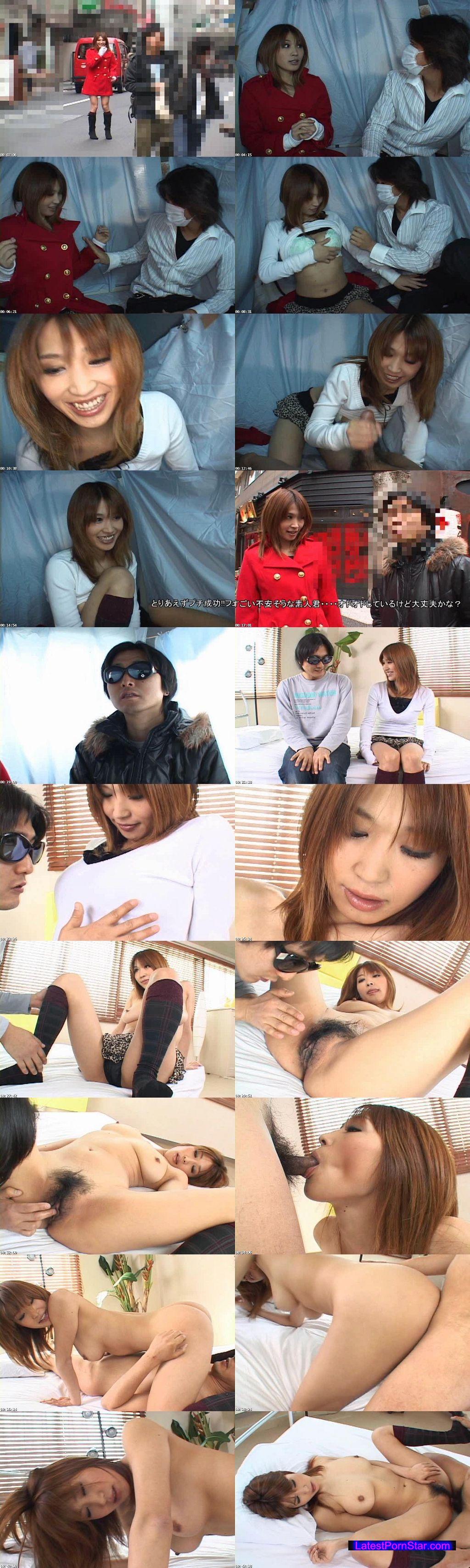 XXX-AV 21925 黒沢愛の素人男をペロ拉致!!!気になる勝敗は如何に!?Vol 2