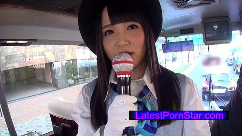 [MILD-973] 友田彩也香のファン感謝祭◆ともちんがHしちゃうぞ大作戦!