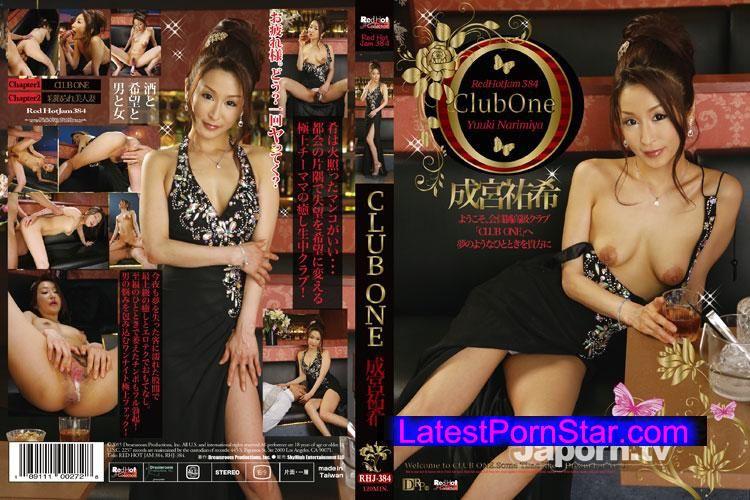 [RHJ-384] レッドホットジャム Vol.384 CLUB ONE : 成宮祐希