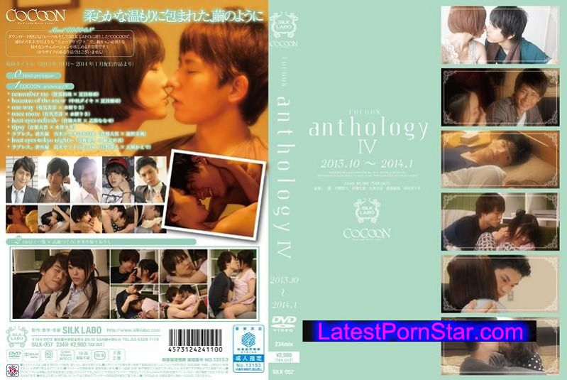 [SILK-057] COCOON anthology 4