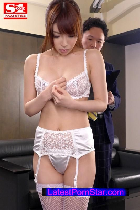 [SNIS-408] 下着モデルをさせられて… 桜井彩
