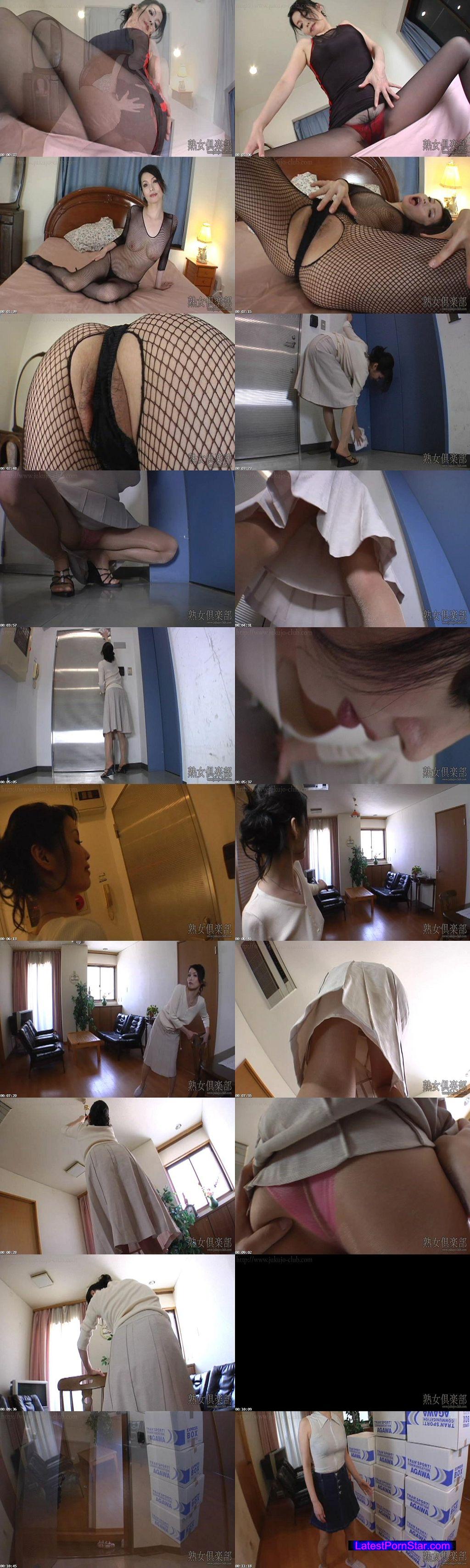 Jukujo-club 5662 マンションの下見どころじゃない・・ セクシーすぎる熟女管理人 前編 – 熟女倶楽部