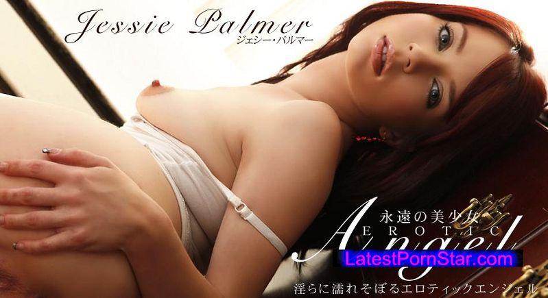 金8天国 Kin8tengoku 1275 淫らに濡れそぼるエロティックエンジェル 永遠の美少女 JESSIE PALMER / ジェシー パルマー