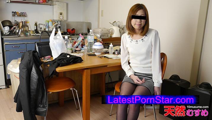 天然むすめ 10musume 061915_01 精子ほしくて男の家を訪問しました 三沢いおり