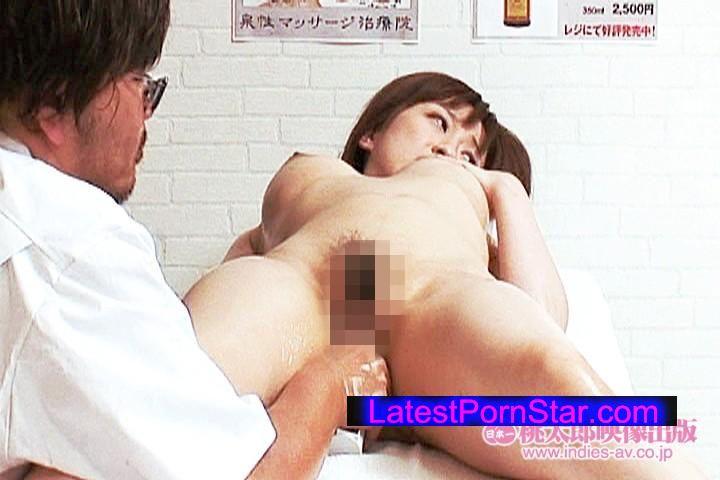 [ALD-674] 媚薬アロマオイルエステサロン12人