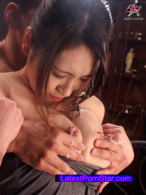 [DASD-297] 美人母乳妻の初アナルFUCK 潮絢那