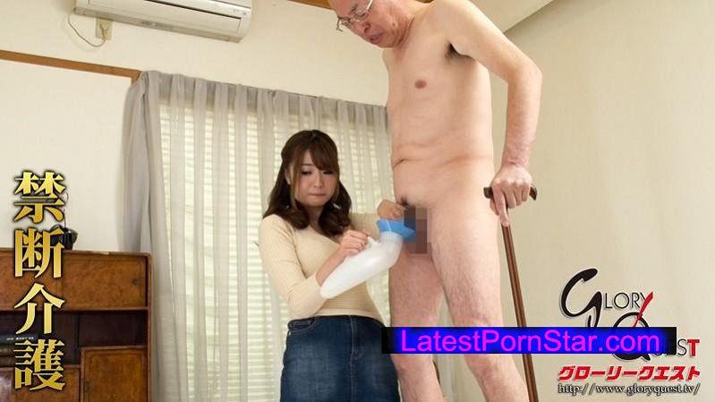 [GVG-153] 禁断介護 初美沙希