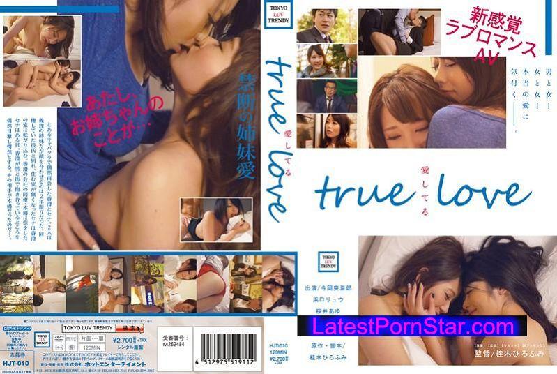 [HJT-010] TRUE LOVE