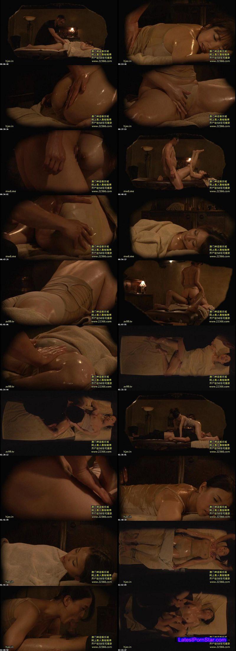 [NRS-032] 北青山高級アロマ性感オイルマッサージ 13