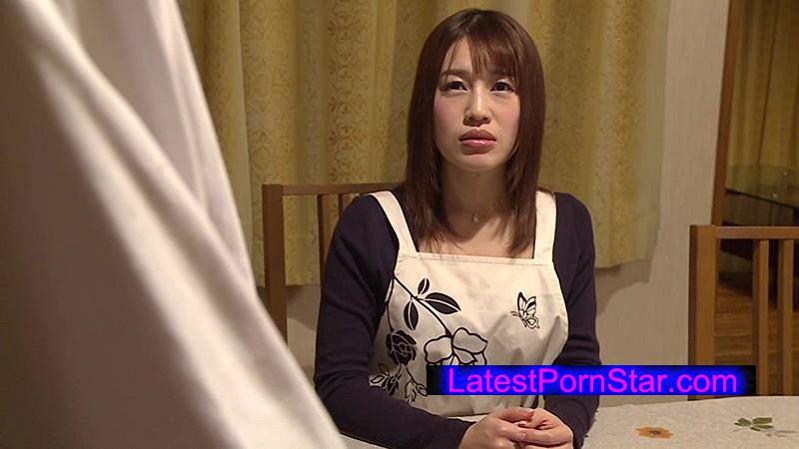 [NSPS-353] 夫は知らない… 知人に中出しされまくる妻 本田莉子