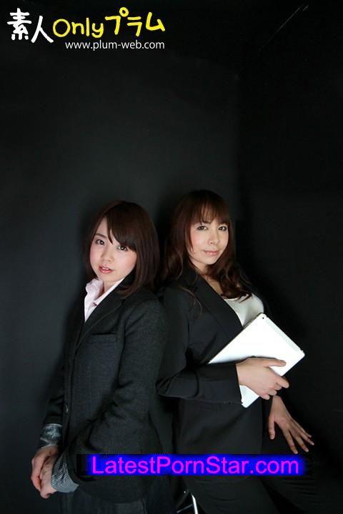 [RS-050] 新感覚★★★ 素人ビア〜ン生撮り 「秘書課のできる女」そんなミハルが 新人OLを愛するとき…