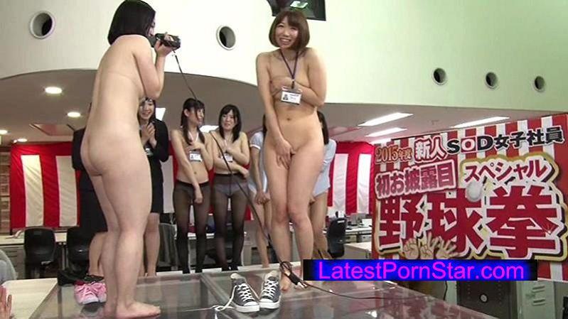 [SDMU-221] 2015年度 新入SOD女子社員初お披露目!同期同士で社内スペシャル野球拳