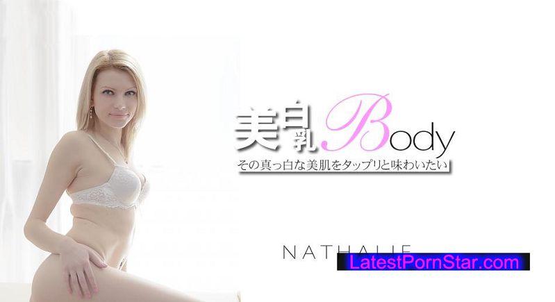 金8天国 Kin8tengoku 1282 その真っ白な美肌をタップリと味わいたい 美白乳Body NATHALIE / ナサリー