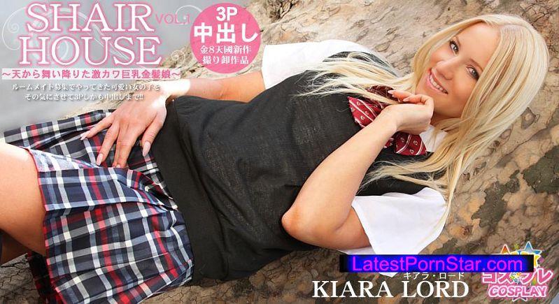 金8天国 Kin8tengoku 1296 天から舞い降りた激カワ巨乳金髪娘 SHAIR HOUSE VOL1 KIARA LORD / キアラ ロード