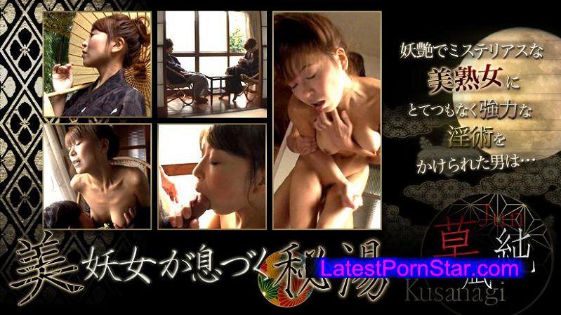 XXX-AV 22036 熟女倶楽部提供 草凪純(加納瑞穂) とある女の手帖 第1話