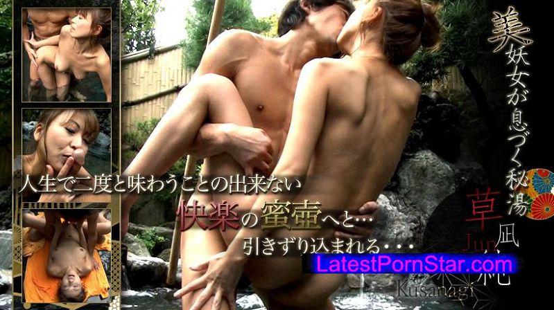 XXX-AV 22038 熟女倶楽部提供 草凪純(加納瑞穂) とある女の手帖 第3話