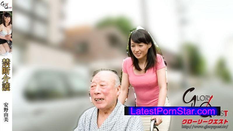 [GVG-166] 禁断介護 安野由美
