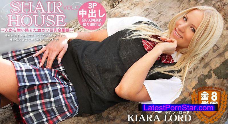 金8天国 Kin8tengoku 1299 天から舞い降りた激カワ巨乳金髪娘 SHAIR HOUSE VOL2 KIARA LORD / キアラ ロード