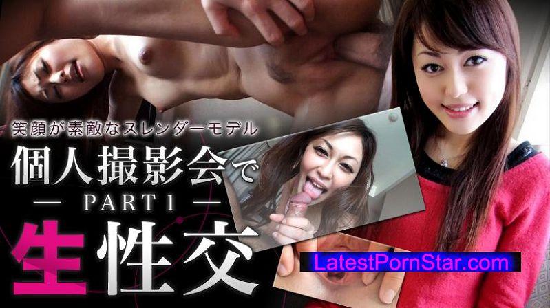 XXX-AV 22111 春奈 フルHD 個人撮影会で生性交 PART1