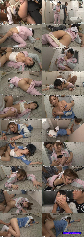 [AP-238] 美人トイレ清掃員に強引にしびれ薬を飲ませ身体の自由を奪い、地面を這いつくばりながら逃げようとするエロ尻をもてあそび、逃げても逃げても容赦なくバックからガンガン突きまくってヤリました!