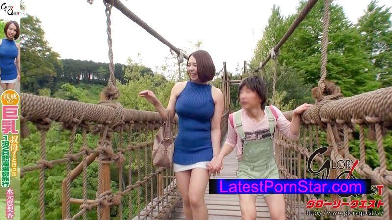 [BSY-004] 親戚の巨乳叔母さんと行った1泊2日熱海温泉旅行 水元恵梨香