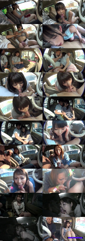 [CAT-372] 選りすぐりのドスケベ痴女を車にお届けします!スリルと興奮の出張車内ピンクサロン 11人4時間