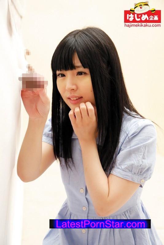 [HJMO-312] 彼女なら!彼氏のち○ぽ当ててみろ!!13