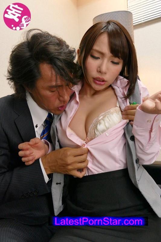[IMTT-008] 調教オフィス アナルマゾに堕ちる新人OL 高梨あゆみ