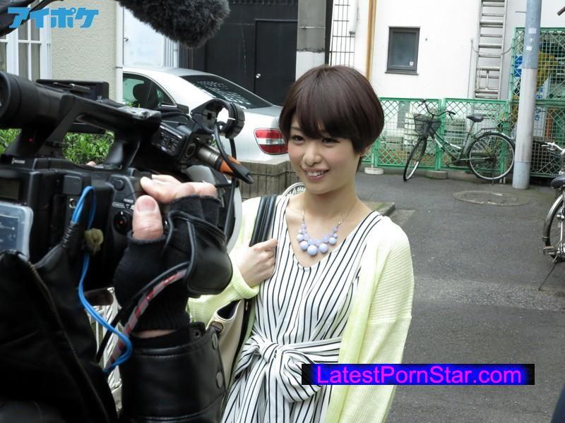 [IPZ-613] デリバリーSEX アナタの自宅に川上奈々美をお届けします
