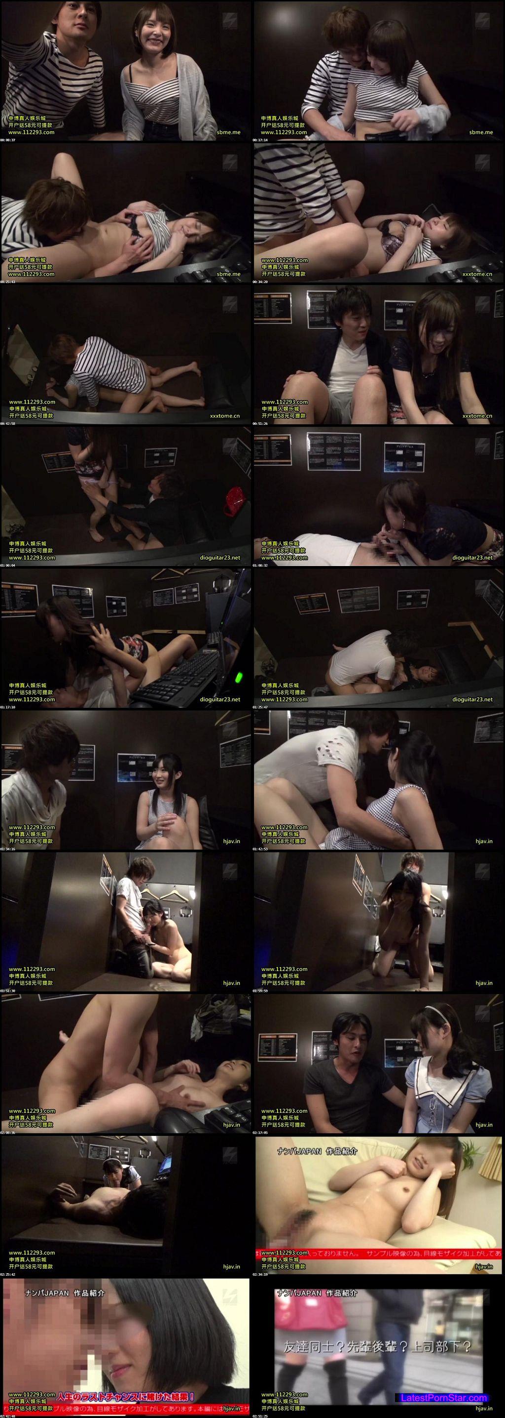 [NNPJ-101] 渋谷ネットカフェ隠し撮りナンパ 時間を持て余した若くて可愛い素人娘を声も出せない、逃げ場もない個室空間を利用してフェラ、SEX、遂にはナマ中出しまでヤッちゃいました!