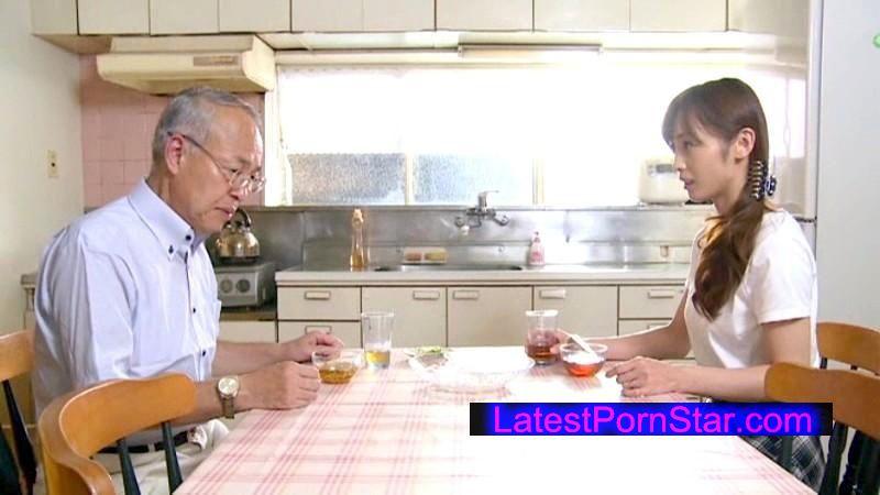 [NSPS-234] 隣の老人とデキてしまった人妻 樹花凜