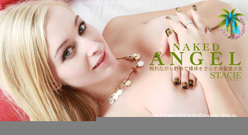 金8天国 1333 照れながら野外で裸体をさらす金髪美少女 NAKED ANGEL STACIE / ステイシー