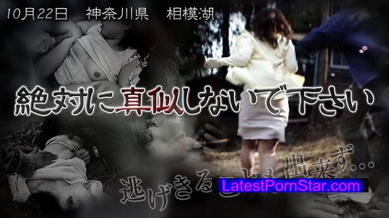 XXX-AV 22133 ストリートギャルズ提供作品 絶対に真似しないで下さい_10月22日神奈川県_相模湖