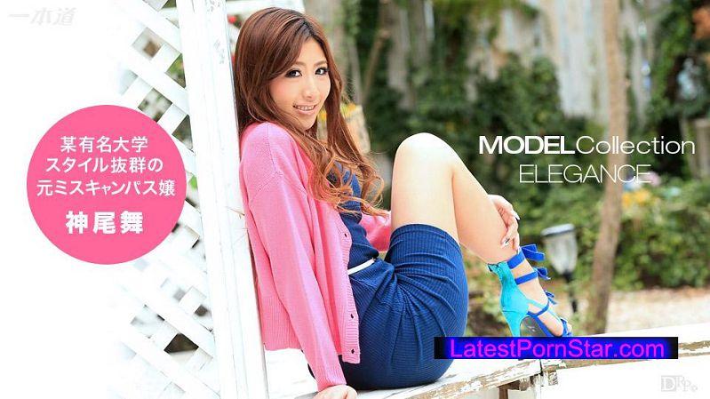 一本道 092215_157 モデルコレクション エレガンス 神尾舞
